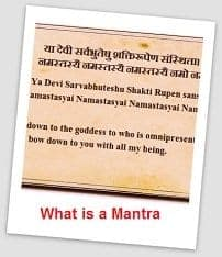 Click here to go What is a Mantra Page