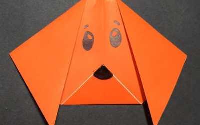 Make an origami dog