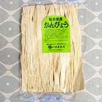 paquet de kanpyo