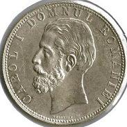Moneda-Carol-de-la-18811