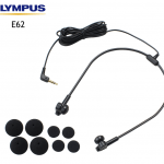 Olympus E62 Professional Transcription Headset