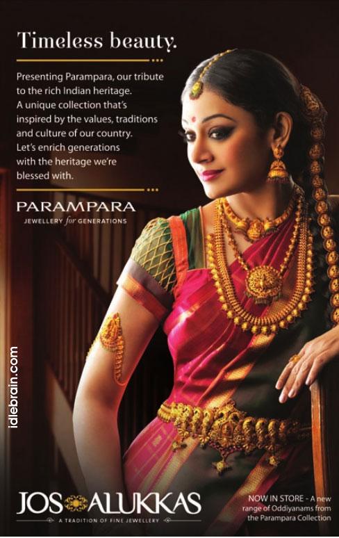 Shobana for Jos Alukkas  Telugu cinema news