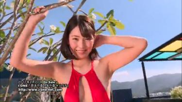 【原あや香】Eカップ3 「あや香*ハタチ」サンプル動画