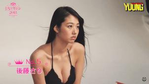 【後藤さり】-カップ ミスマガジン2018 高身長美人が水着姿を披露!