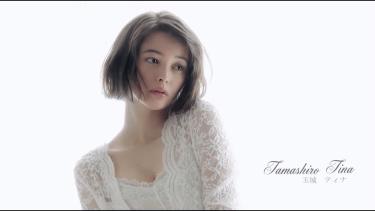 【玉城ティナ】-カップ 魅了!白ティナ&黒ティナ!エレガンス&ビューティー!