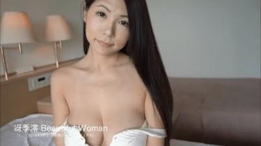 【冴季澪】Hカップ2 「Beautiful Woman」サンプル動画
