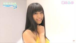 【森のんの】-カップ 「SAY-LA」メンバーが水着姿を披露!