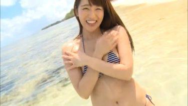【藤田薫子】-カップ2 「キュート!パフューム」サンプル動画