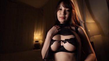 【海里】Gカップ 「Debut!」サンプル動画