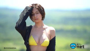 【佐藤美希】Fカップ2 週プレグラビア動画!グアムで撮影!水着姿を披露!