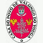Casa do Povo de Valongo do Vouga considera segurança das crianças prioridade e adquire sistema de videovigilância, controlo de acessos e assiduidade para creche