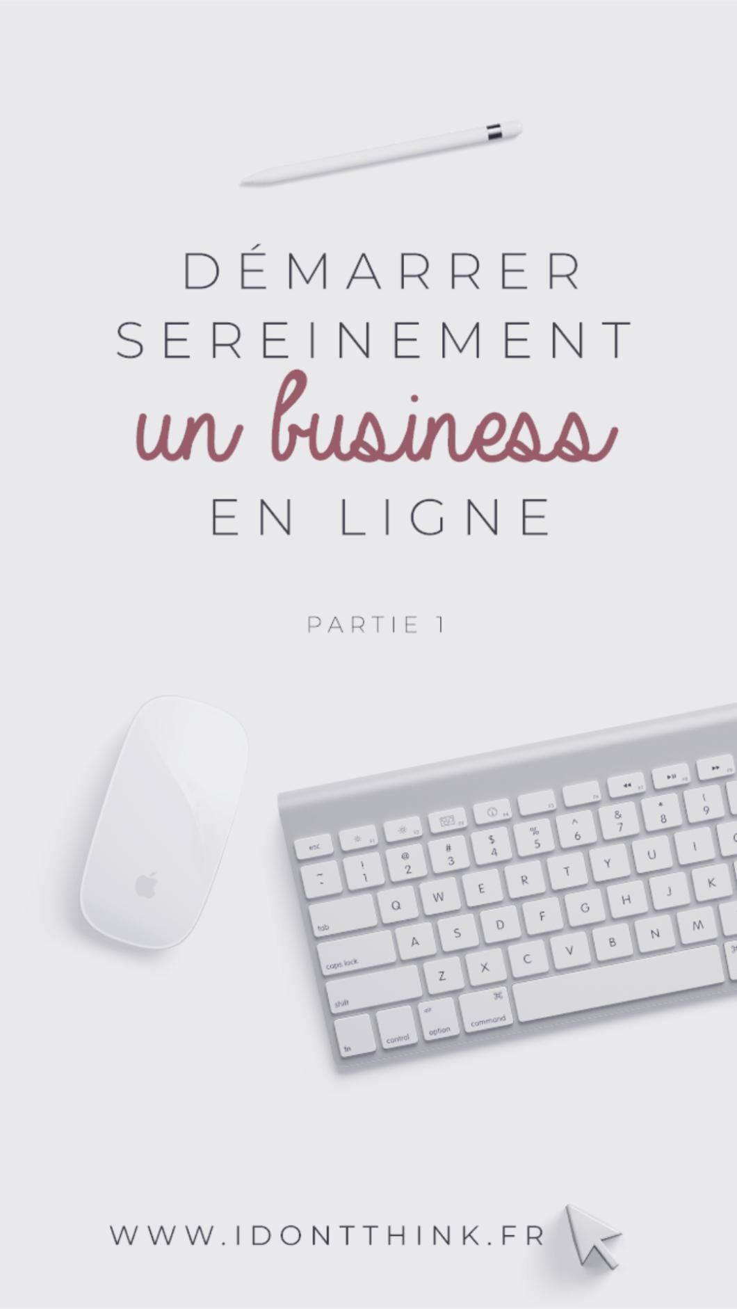 14 conseils pour démarrer un business en ligne