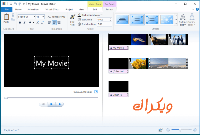تحميل movie maker موفي ميكر صانع الافلام 7