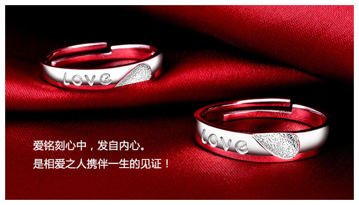 Love Engraved Two Half Hearts Puzzled Promise Rings For