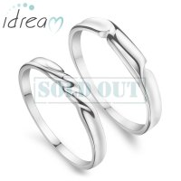 Simple Twisted Promise Rings for Women and Men, Polished ...