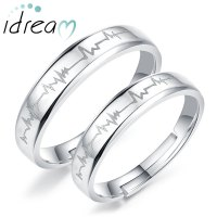 Heartbeat Engraved Adjustable Promise Rings for Couples ...