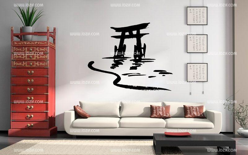 Stickers Arche Asiatique