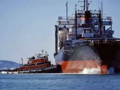 Liability in Marine Insurance: Definition, Types (Explained)