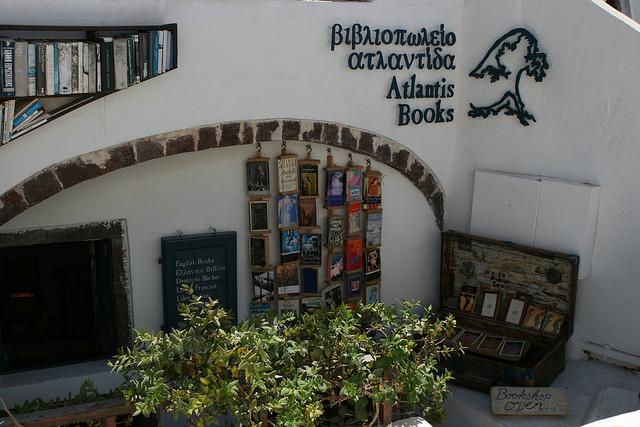 Αποτέλεσμα εικόνας για βιβλιοπωλείο Ατλαντίδα Σαντορίνης