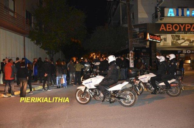 Συγκεντρωμένοι και αστυνομικοί