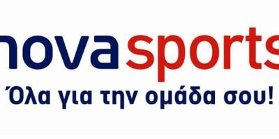 Novasports,Ελλαδα,Δυνατα,Βιντεο,Πρεμιερα,Αυγουστουη