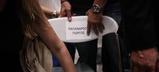 ΦΩΤΟΓΡΑΦΙΑ: SOOC / ΝΙΚΟΣ ΠΑΛΑΙΟΛΟΓΟΣ