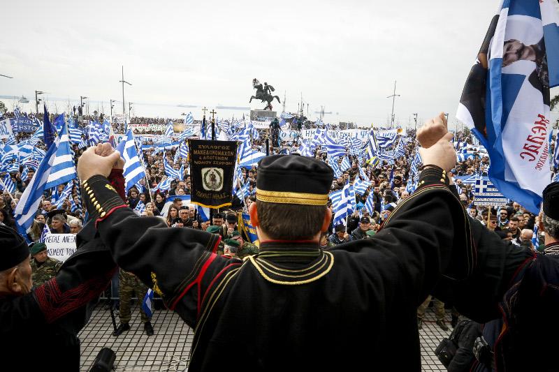Αποτέλεσμα εικόνας για ανθιμος συλλαλητηριο μακεδονια