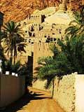IELTS test in Oman