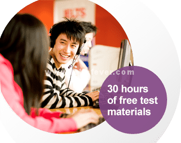 Describe your educational background and your reasons for wanting to do the course IELTS EXAM