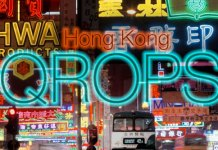 QROPS Hong Kong - the next generation
