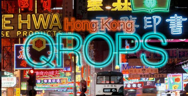 QROPS Hong Kong - the next generation