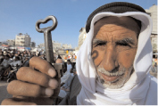 Palestinian refugee Mohamad Mahmoud Al-Arja, 80, still has the key from his house in Beer AI-saba, which is now inside Israel.