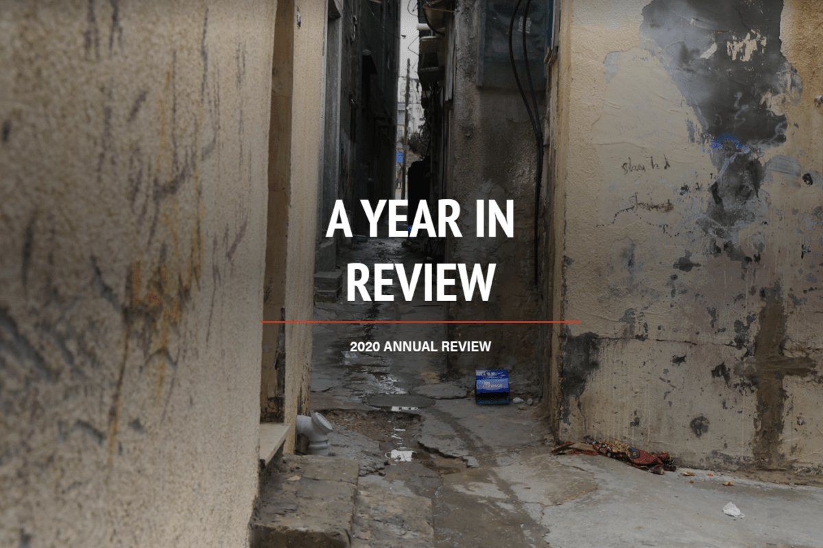 2020 Annual Review