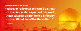 iF Charity Ramadan 2021 Banners_Quote Image