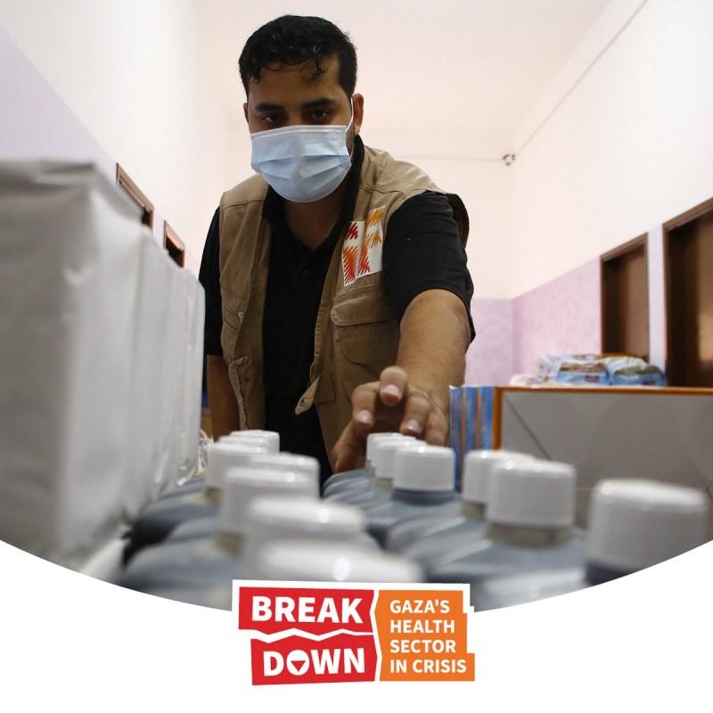 Breakdown: Gaza's Health Sector in Crisis