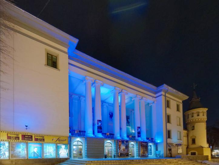 Театр Кіно «Люм'єр»