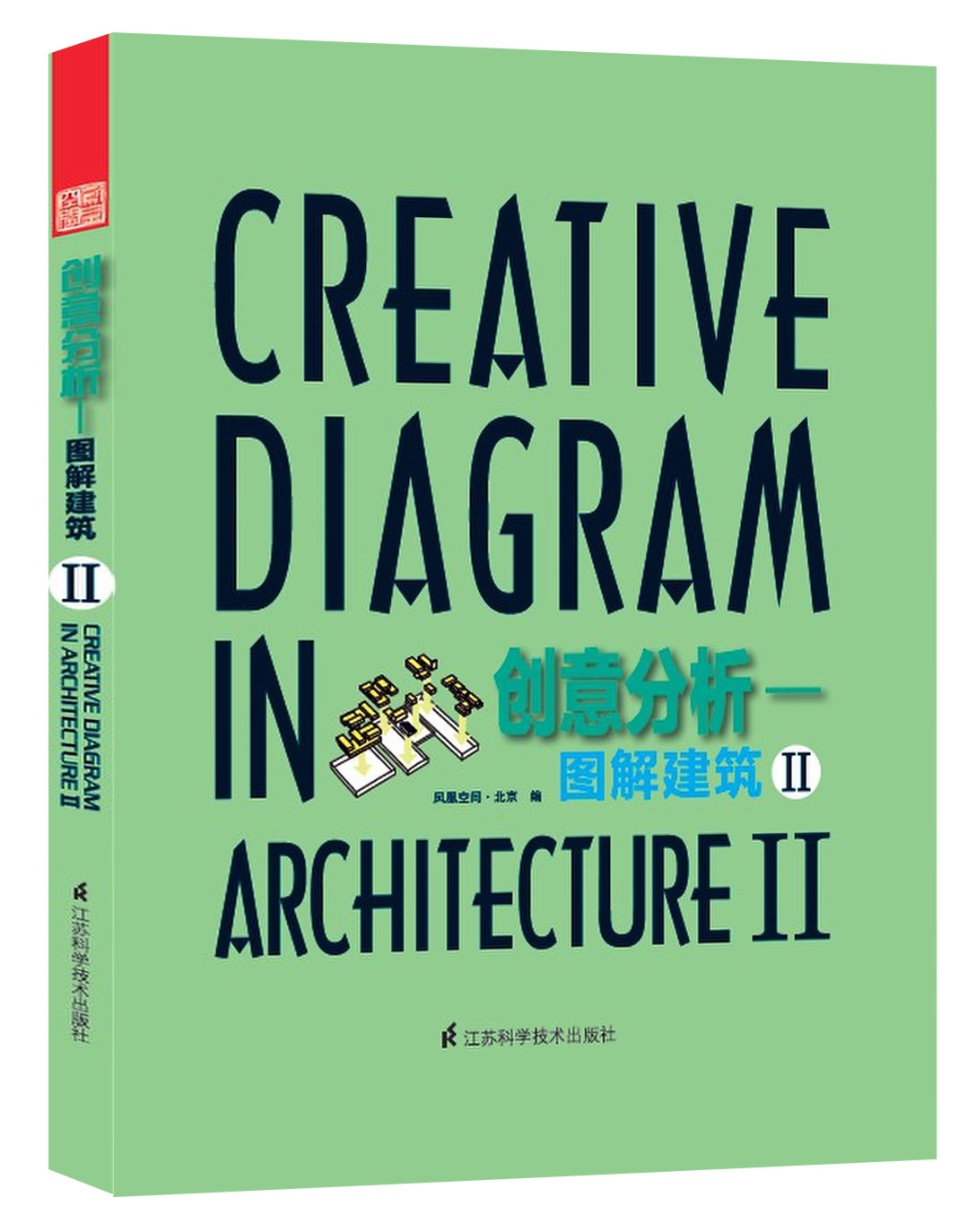 hight resolution of book name creative diagram in architecture 2