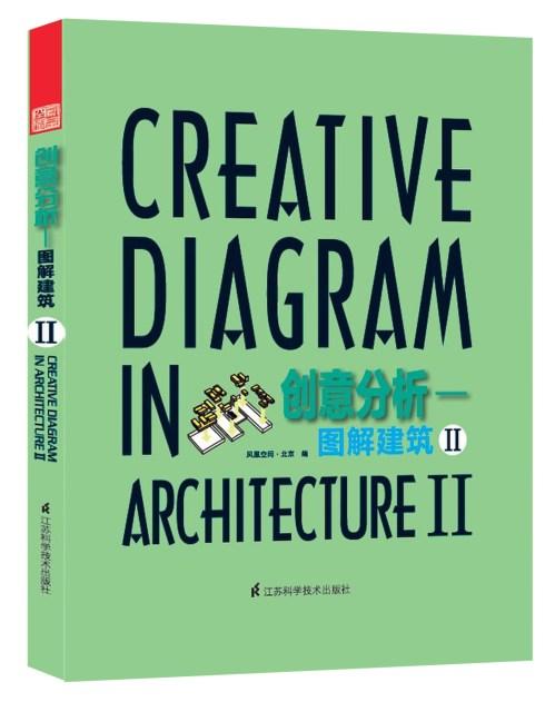 small resolution of book name creative diagram in architecture 2