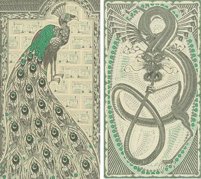 mark wagner peacock and dragon IIHIH