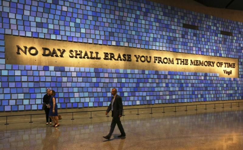 Virgil quote inside the 911 Memorial Museum