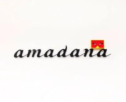 amandana logo