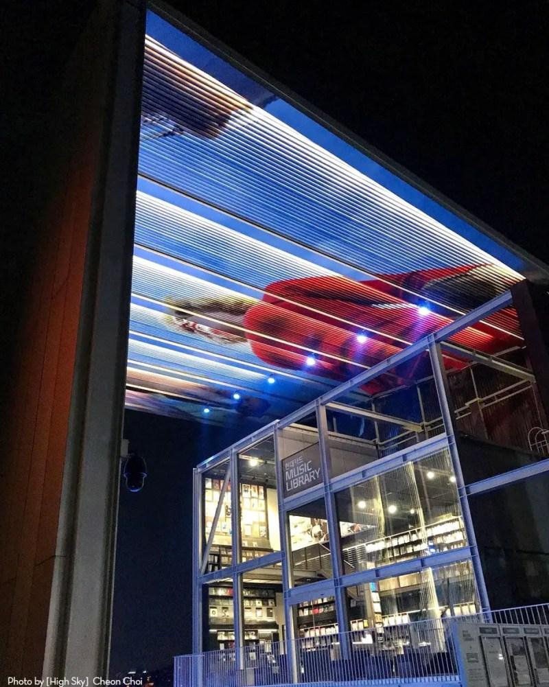 Alex Prager Hyundai Music Card Library Installation at night2