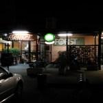 """Pesca, musica e balli al centro sociale """"La Fornace"""""""