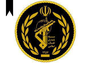 ifmat - IRGC-qods-force-logo