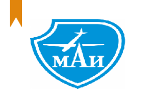 Moscow Aviation Institute (MAI)