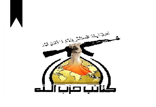 ifmathezbollah