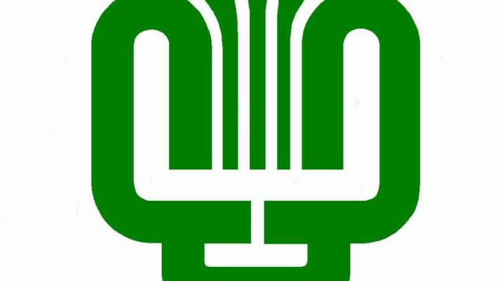 ifmat- Bonyad e-Mostazafan Foundation Controlled by designated Islamic Revolutionary Guards Corps (IRGC)