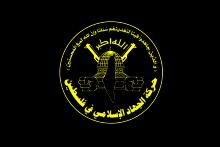 ifmat-islamicjihadmovementinP