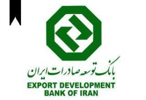 Export Development Bank of Iran
