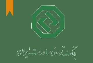 ifmat-export-development-bank-of-iran